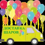 Mysochno.ru — покупка воздушных шаров с доставкой в Москве