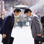 Как начать малый бизнес в Японии