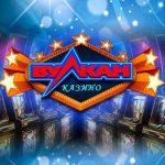 Vulkan-casino.pw — наилучшее казино онлайн