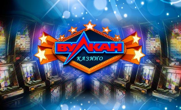 Vulkan-casino.pw - наилучшее казино онлайн