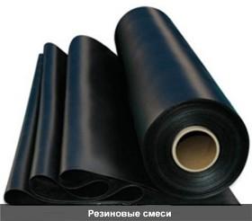 Резина и резиновые смеси