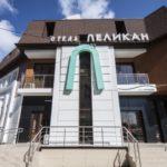 «ПЕЛИКАН» — один из лучших отелей в Краснодаре