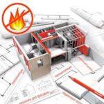 Устройство систем противопожарной безопасности