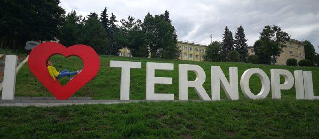 Выборы приближаются! Взгляд из Тернопольщины.