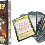 Настольная игра «Квест Мастер». Где купить?