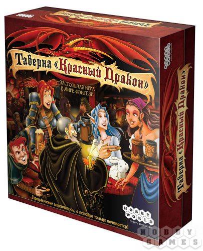 Встречайте настольную игру - таверна красный дракон