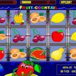 Игровой автомат Клубничка, или как заработать во время досуга
