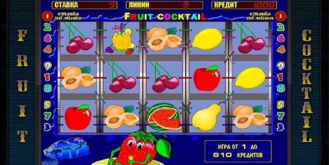 Игровой автомат Клубничка