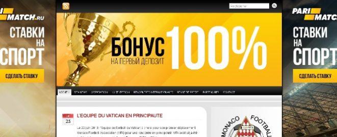 Посетив сайт monacofootballassociation.com - вы узнаете для себя очень много чего нового и интересного про ФК «Монако». Рекомендую!