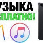 Muzbo.ru — сайт, где можно скачать и слушать музыку онлайн совершенно бесплатно!