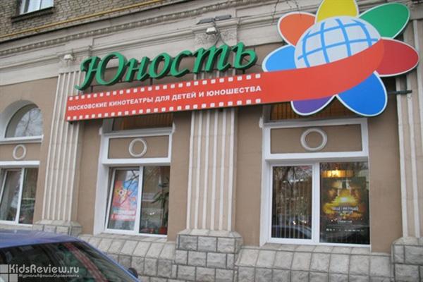 """Кинотеатр """"Юность"""" — Отзывы"""